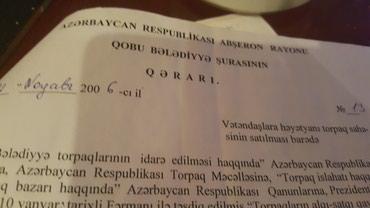 Bakı şəhərində Qobu qesebesinde 8 sot torpaq sahesi serencamla.Qiymeti 4500azn.