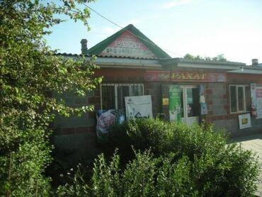 продам дом в Кыргызстан: Продам Дом 80 кв. м, 3 комнаты