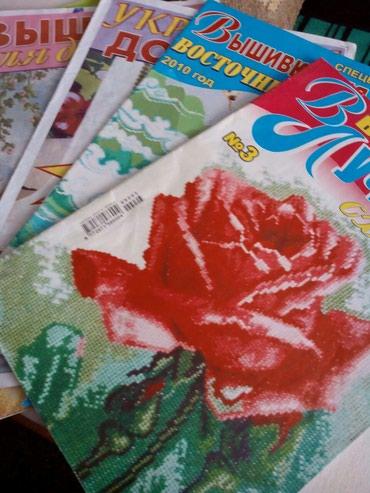Журналы со схемами вышивки.. Токмак Микр 3 в Токмак
