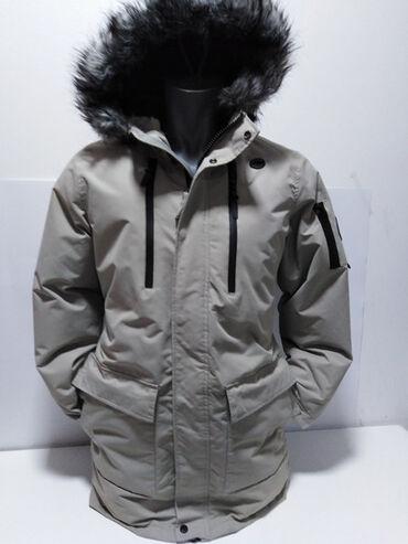 Parka rukavi - Srbija: CELIO PARKA original vrhunska jakna sa velikom postavljenom