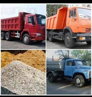 рваный камень бишкек в Кыргызстан: Песок гравий отсев шебень смесь глина камень доставка Зил КамАЗ