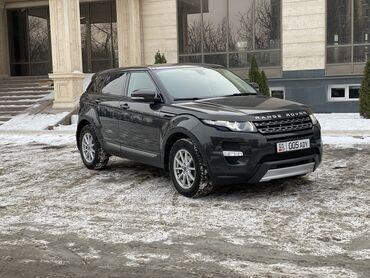 Кутман тан картинка скачать - Кыргызстан: Land Rover Range Rover Evoque 2.2 л. 2012