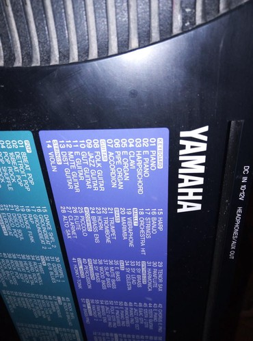 Синтезаторы в Азербайджан: Yamaxa