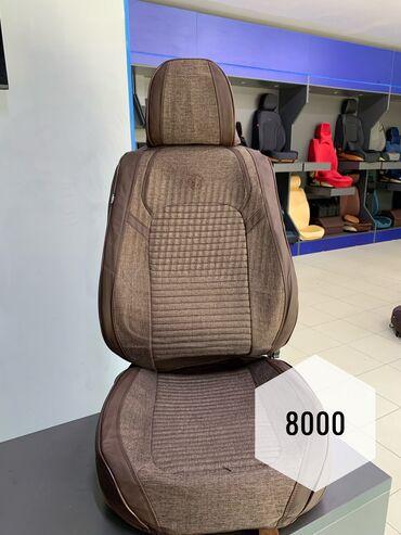 7800 объявлений: Авто чехлы комбинированные лен и экокожа  Универсальные Производство Р
