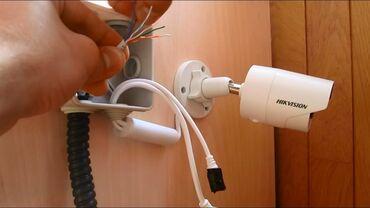 Установка камер видеонаблюдения и ремонт