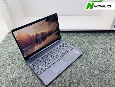 Ноутбук-для универсальных задач-HP-модель--процессор-Ryzen