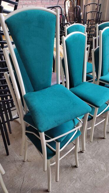 Кухонные стулья,  Оптом и в розницу Гарантия качества