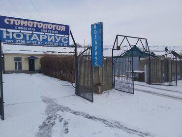 Гостевой дом виктория - Кыргызстан: Продам Дом 13 кв. м, 6 комнат