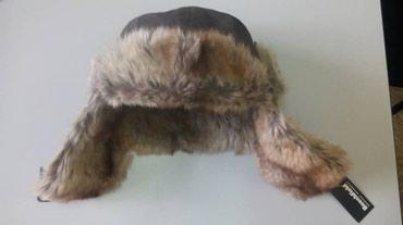 Шапка с искусственным мехом в Бишкек