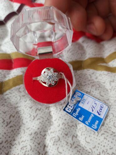 Продаю срочно Серебро кольцо новое размер 15, 5