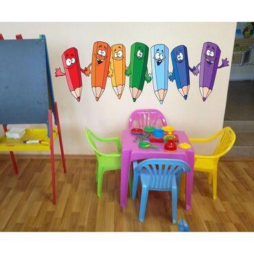 В частный детский сад срочно требуется няня