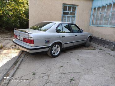 Транспорт - Кызыл-Адыр: BMW 5 series 2.8 л. 1991 | 333333 км