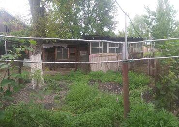 Срочно продаю дом!!!с.Ново-Павловка!!!!Реальному клиенту хороший