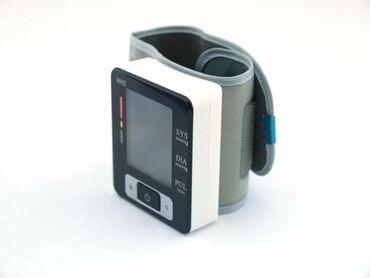 Cena 2500 dinaraUKC digitalni aparat za merenje krvnog