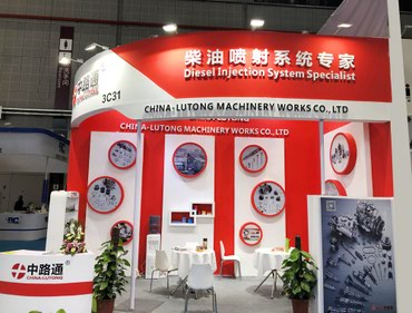 China Lutong Parts Plant atteded Automechanika Shanghai 2018 during в Григорьевка