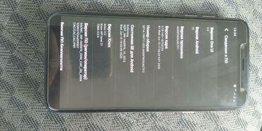 samsung galaxy c7 в Кыргызстан: Б/у Samsung Galaxy A6 32 ГБ Золотой
