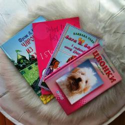 "Oysho-brushalter-b - Srbija: 4 knjige za devojčiceSlobodan Stanišić ""Cvonki""Barbara Park ""Sara B"