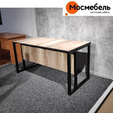 торги офисная мебель в Кыргызстан: Столы офисныеРазмеры ✓120*70 см✓140*70 см✓150*70