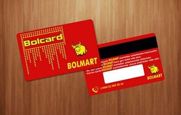 futbol kartlari - Azərbaycan: Bonus kartlari