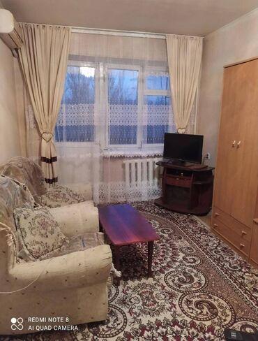 квартира берилет аламедин 1 in Кыргызстан | БАТИРЛЕРДИ УЗАК МӨӨНӨТКӨ ИЖАРАГА БЕРҮҮ: 1 бөлмө, 37 кв. м, Эмереги менен