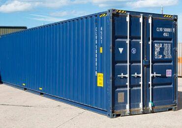 контейнер 40 тонн в Кыргызстан: Продаю морской контейнер в отличном состоянии 40 тонн
