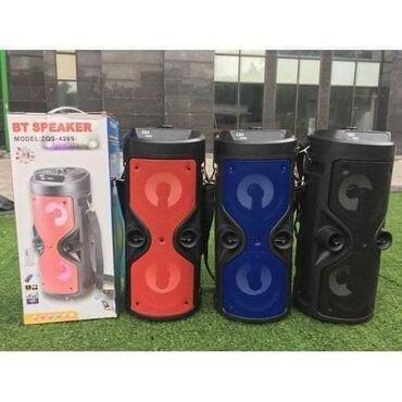 Elektronika - Kursumlija: Veliki Karaoke Zvučnik ZQS-4209Najbolji Zvučnik ZQS Bluetooth