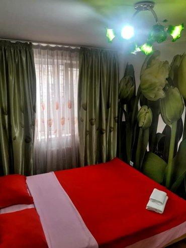 Сдаётся квартира возле кафе в Бишкек
