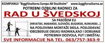 Nk-radnici - Srbija: Potrebni ozbiljni radnici za rad u Švedskoj Kompaniji ByggFövaltarna