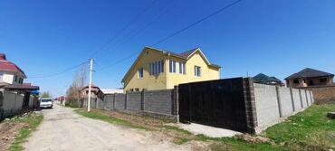 бревенчатые дома в Кыргызстан: Продам Дом 200 кв. м, 7 комнат