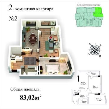 кду 2 бишкек в Кыргызстан: Квартира,квартира,квартира,квартираВам от 25 до 35 лет? и вы