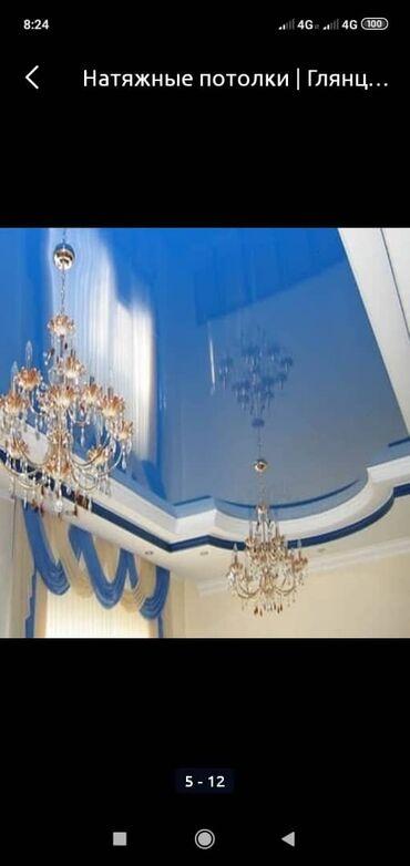 лепнина бишкек в Кыргызстан: Натяжные потолки | Глянцевые, Матовые, 3D потолки | Бесплатный замер