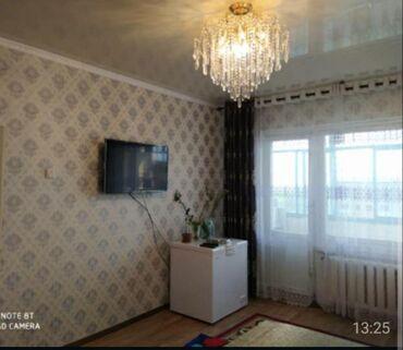 Продается квартира: 3 комнаты, 64 кв. м