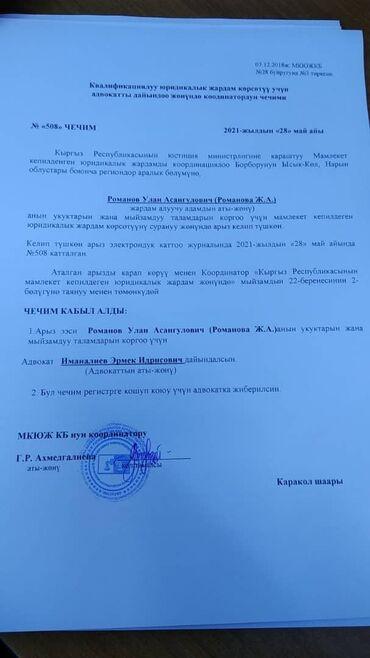 Работа - Кызыл-Суу: Нужна бригада для кладки 2х этажного дома