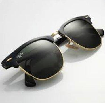 8f81a9d863b3 Продажа Солнцезащитные очки Ray-Ban Clubmaster 100 % за 2500 KGS в ...