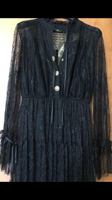 Платье новое покупала за 200