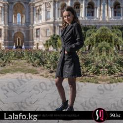 Материал: Кашемир Цвет: Черный Made in: E.U. в Бишкек