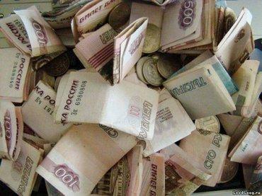 Вы ищите инвестора или кредит? Мы рады в Душанбе