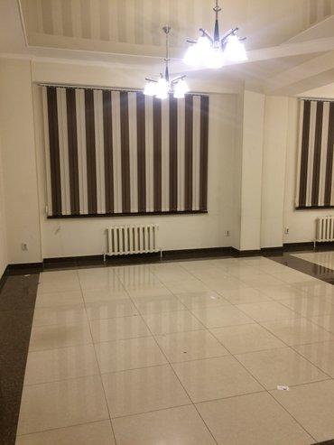 Сдается помещение в центре города в Бишкек