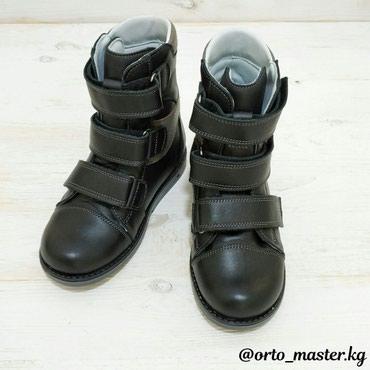 Обувь зимняя,детская в Бишкек