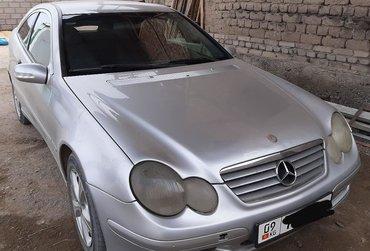 Mercedes-Benz в Кочкор: Mercedes-Benz C 200 1.8 л. 2003 | 280000 км