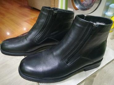 Зимние ботинки мужские новые, в Кант