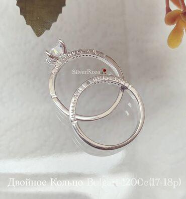 Кольцо Булгари -1200 с. Размеры есть 17-18 Серебро 925