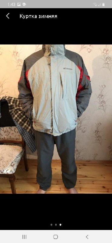 Куртка зимняя покупалась в Германии в хорошем состоянии фирма