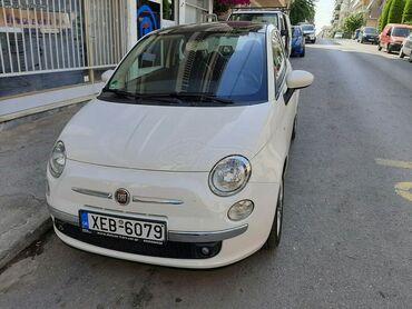 Used Cars - Greece: Fiat 500 1.2 l. 2015 | 130000 km