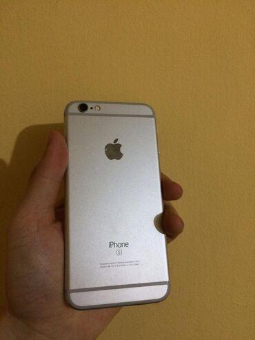 Б/У iPhone 6s 64 ГБ Белый
