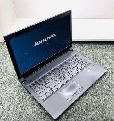 Электроника - Ат-Башы: Lenovo