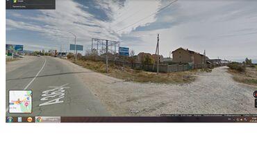 ысык ата суточные квартиры in Кыргызстан | ДРУГИЕ СПЕЦИАЛЬНОСТИ: 28 соток, Для бизнеса, Хозяин
