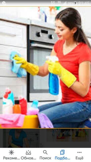 Уборка помещений | Квартиры | Мытьё окон, фасадов