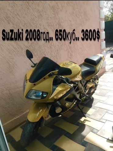 Мотоцикл Suzuki 2008 год состояние отличное 650 куб  в Токмак