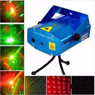 Kućne potrepštine - Arandjelovac: 1450dinLaserski projektor sa svetlosnim efektimaFantastični oblici i